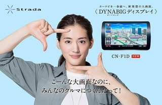 CN-F1D_001.jpg