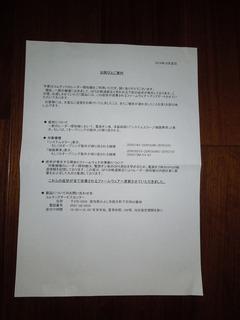 DSCN0468.jpg